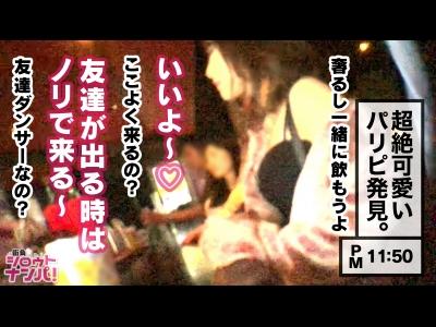 【美女 手コキ】ランジェリーの美女女子大生の手コキフェラプレイ動画!!【FC2動画】