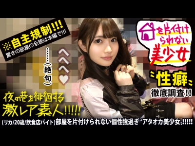 【素人 セックス】ドMな素人美少女彼女のセックスプレイエロ動画!!【FC2動画】