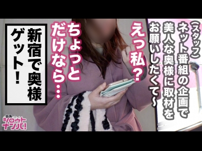 【奥様 3P】淫乱なエロい美乳の奥様の3Pセックスフェラ複数プレイ中出しプレイ動画!【FC2動画】