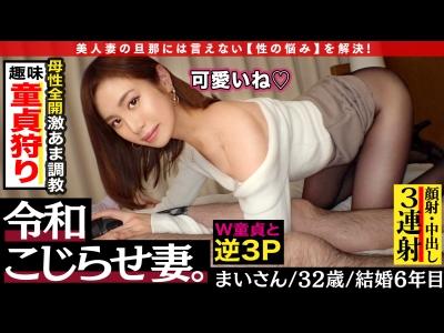 【人妻 セックス】スレンダー欲求不満な人妻美女看護師のセックス中出し3Pぶっかけアナル顔射プレイエロ動画!【FC2動画】