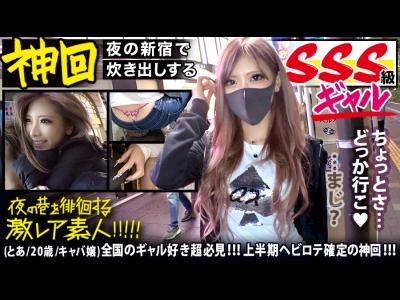 【素人 バック】S級なエロい美形の素人キャバ嬢ギャルのバックプレイがエロい!【FC2動画】