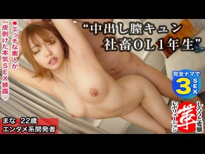 【ギャル セックス】スレンダースケベなギャルのセックス立ちバック中出しプレイ動画!!【FC2動画】