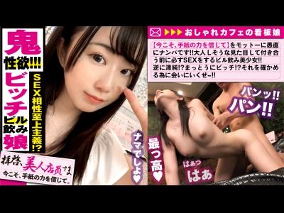 【美少女フェラ】ビッチきれい清純美人なHな美乳の美少女のフェラプレイ動画!【FC2動画】